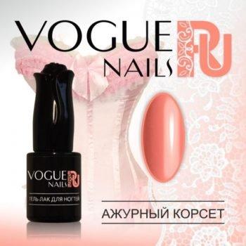 Vogue Nails 150, Ажурный корсет