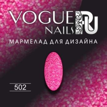 VOGUE, D004, Мармелад для дизайна 5гр. №502