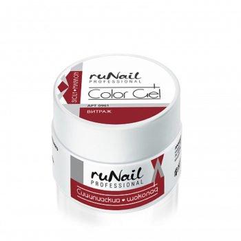 ruNail, Цветной УФ-гель витражный (сицилийский шоколад), 0961