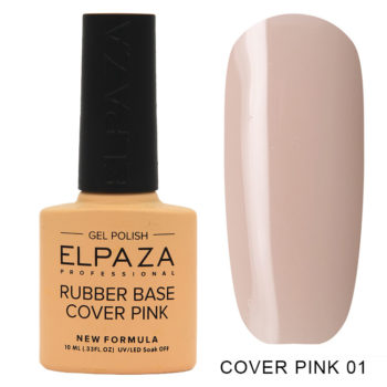 ELPAZA, BASE Rubber, COVER PINK №01, 10 мл.