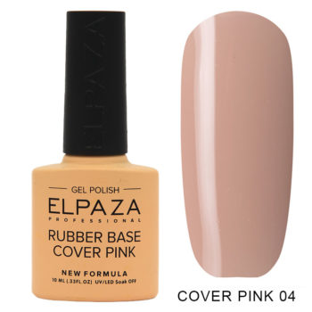 ELPAZA, BASE Rubber, COVER PINK №04, 10 мл.