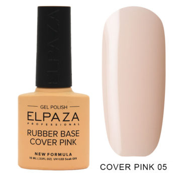 ELPAZA, BASE Rubber, COVER PINK №05, 10 мл.