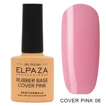 ELPAZA, BASE Rubber, COVER PINK №06, 10 мл.