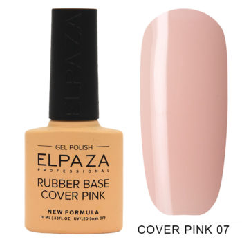 ELPAZA, BASE Rubber, COVER PINK №07, 10 мл.