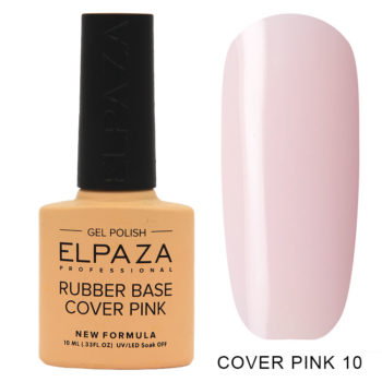 ELPAZA, BASE Rubber, COVER PINK №10, 10 мл.