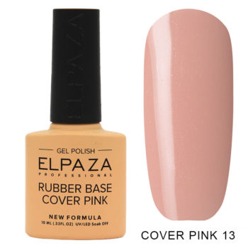 ELPAZA, BASE Rubber, COVER PINK №13, 10 мл.