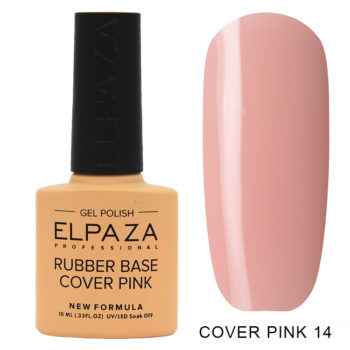 ELPAZA, BASE Rubber, COVER PINK №14, 10 мл.